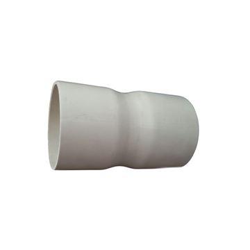PVC Tube Coupler